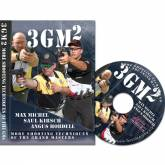 3GM-2 More Techniques of the Grand Masters DVD